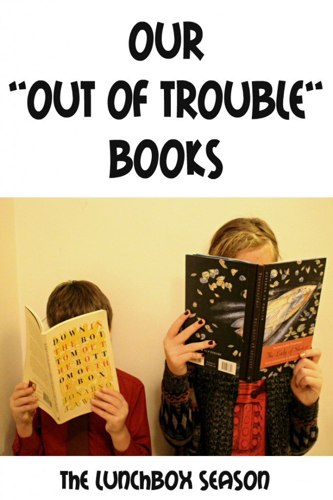 Our Out of Trouble Books
