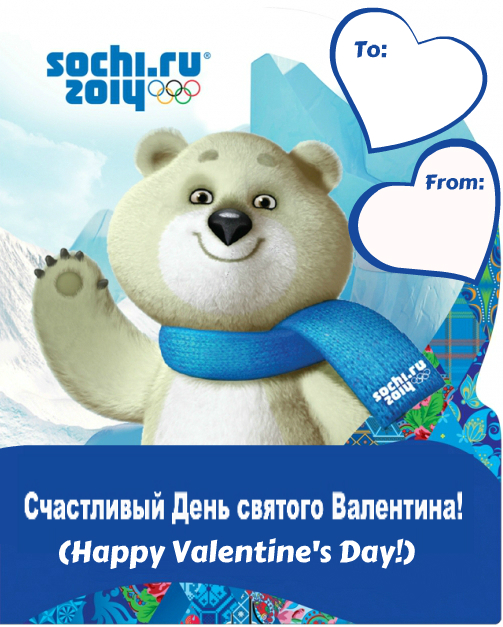 sochi valentine for printing from the lunchboxseason