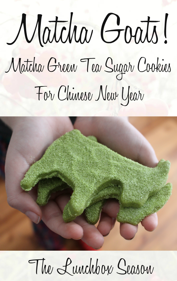 Matcha Goats ! Matcha Green Tea Sugar Cookies for Chinese New Year