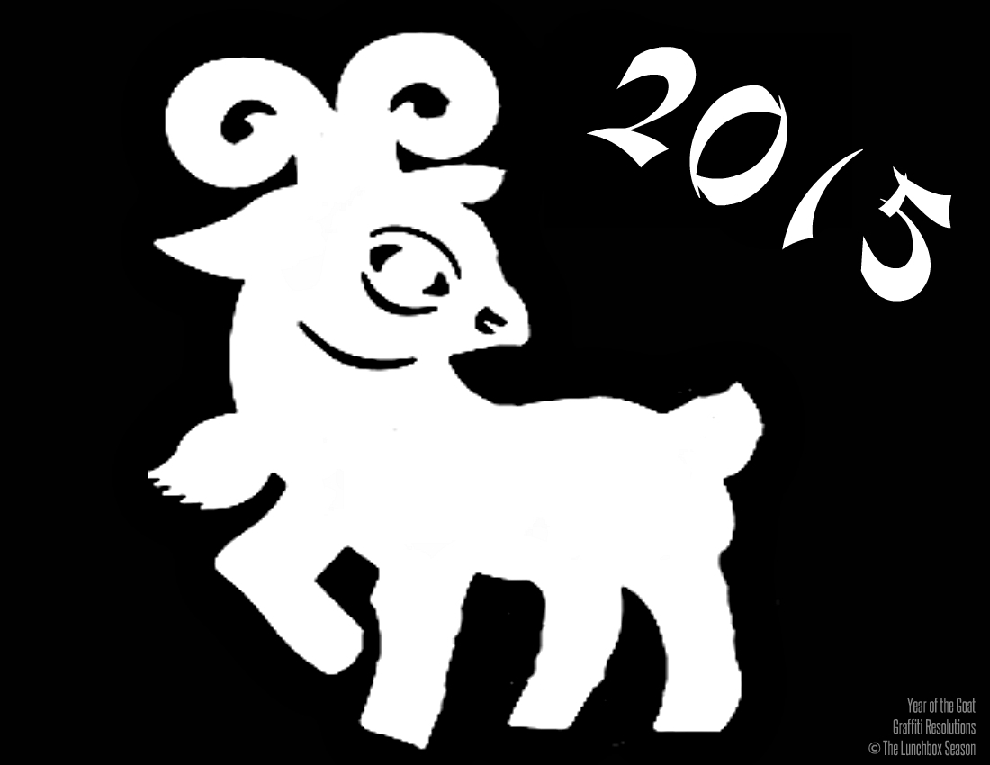 Year of the Goat Graffiti Resolution Sheets Free printable from The Lunchbox Season